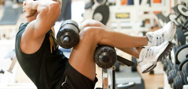 Cardiofitness e sala pesi INFINITY